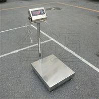 帶打印功能150kg/1克不銹鋼電子秤