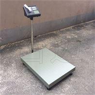 RS232接电脑电子秤/wifi数据传输电子称