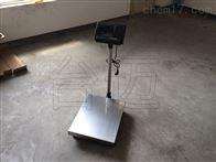 150kg電子平臺秤-帶立桿150千克落地電子秤