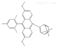 10-苯基吖啶四氟硼酸盐  CAS: 1965330-55-5