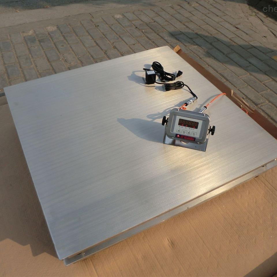 不锈钢平台电子秤