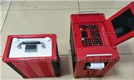 路博LB-3010非分散红外烟气分析仪