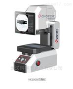 VX3000系列閃測儀——一鍵式快速精準測量