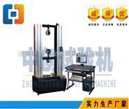 pps工程塑料弯曲检测仪价格