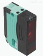 供应:P+F背景抑制/漫反射光电传感器