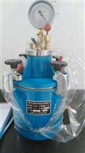 AHC-7L直读式混凝土含气量测定仪价格