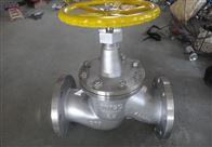 J41W-16P不鏽鋼截止閥