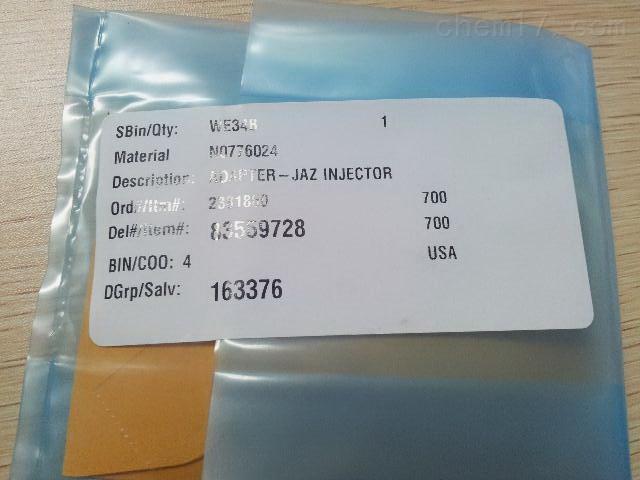 N6101760注射器