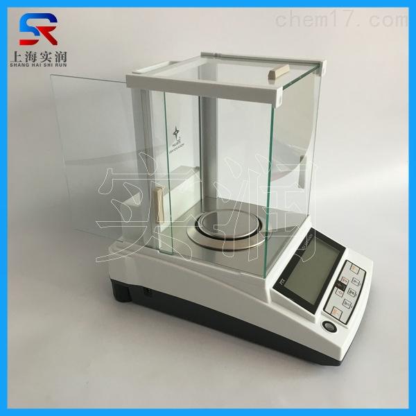 国产0.001g-1000g内校分析电子天平