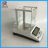 实验室1000g精密电子天平·型号PTX-JA1000