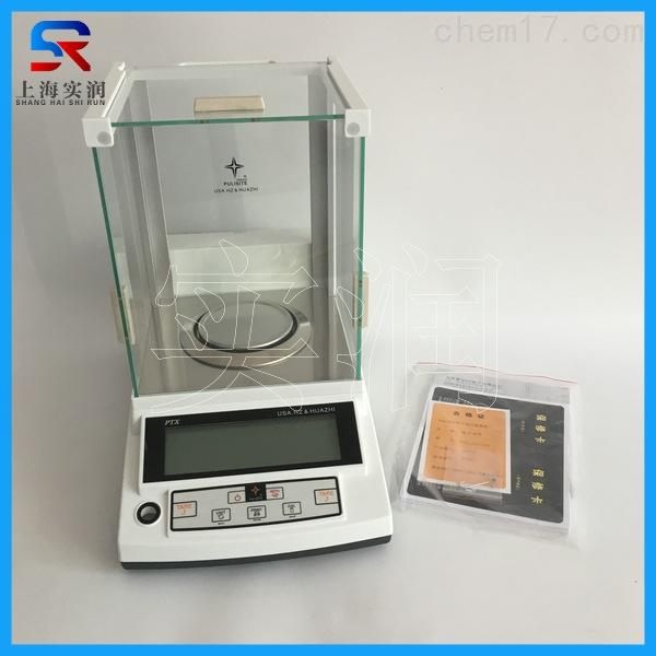 江苏省南通市PTX-JA1000S电子天平价格