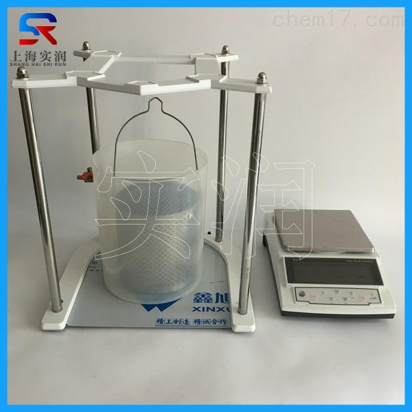 实验室1000G静水力学电子天平