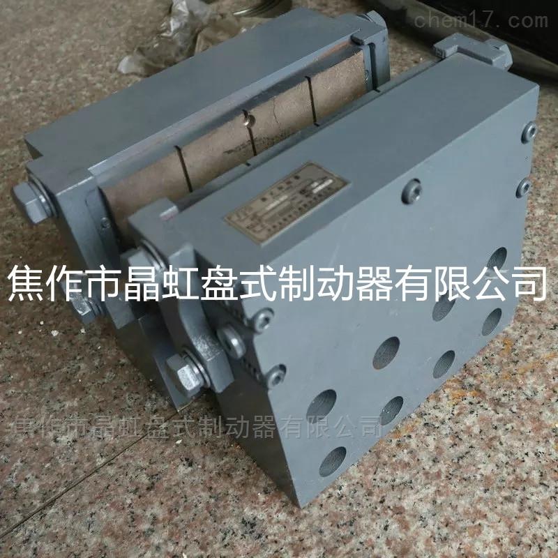 DADH120DADH120风电偏航制动器