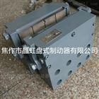 DADH350DADH350液压制动器