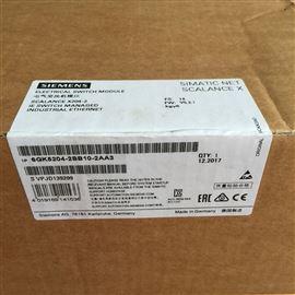 6ES7 212-1BE40-0XB0西门子PLC模块S712001BE40一级总代理