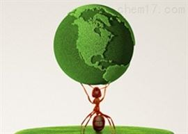 小蚂蚁维修服务中心简介