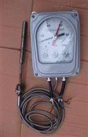 温度指示控制器BWY-02