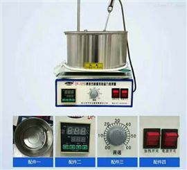 DF-101S集热式恒温磁力搅拌器
