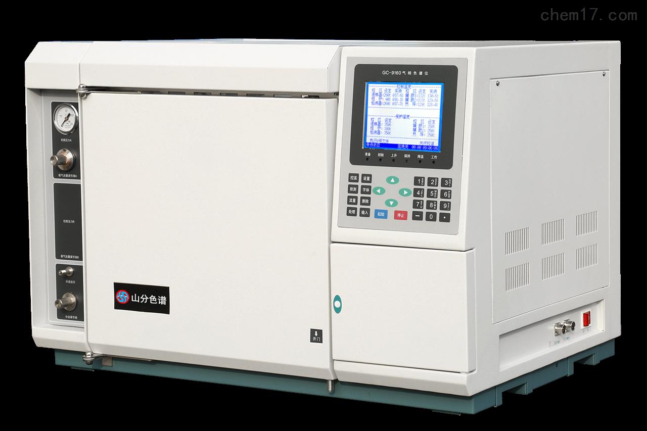 炼厂气干气富气分析色谱仪