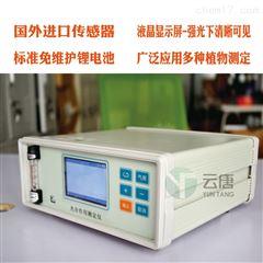 YT-FS800D便携式光合仪