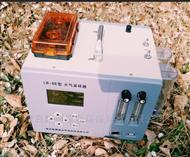 LB-6E 便捷式路博大气采样器(交直流两用)