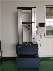 20kN电子万能材料试验机