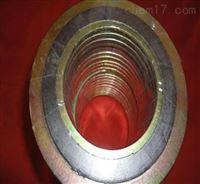 大型金属缠绕式垫片