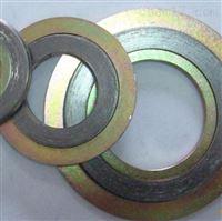 乐清碳钢金属缠绕垫片高温高压法兰垫片