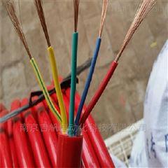 ZR-KFGRP矽橡膠阻燃控製電纜