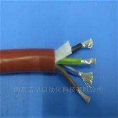 ZR-KGGRP矽橡膠控製電纜