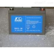 KE蓄电池SS12-65 12V65AH金能量