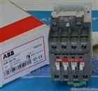 ABB原装正品接触器AF400-30-11特价供应