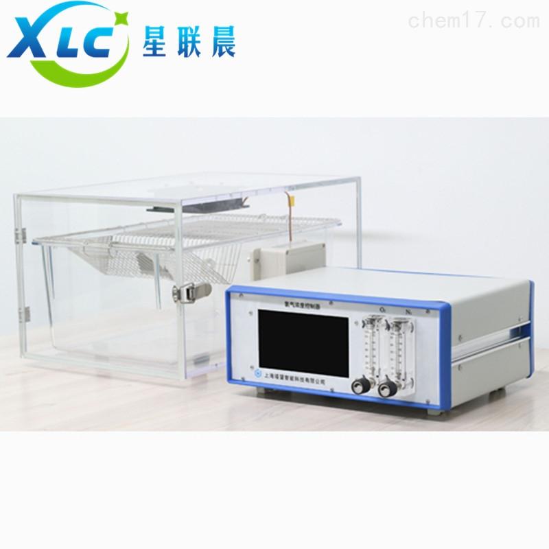 动物间歇低氧实验系统厂家直销