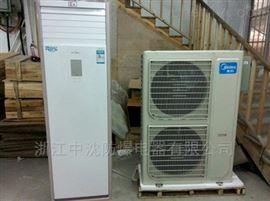 防爆空调1.5p bt6空调