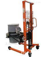 FCS200kg油桶的搬运电子秤