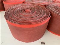 紅色搭扣式電纜防火護套生產廠家