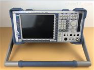 FSP40频谱分析仪9Hz到40GHz