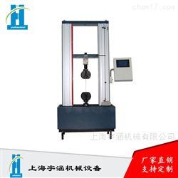 PVC材料拉伸试验机