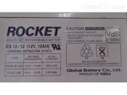 火箭蓄電池ESH40-12 12V40AH鉛酸12V系列