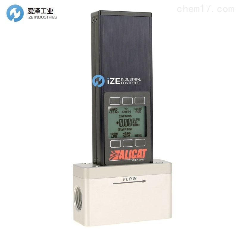 ALICAT便携式气体流量校准仪AFS-5000
