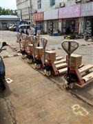 不锈钢3吨防爆叉车称-烟台2.5T防爆拖车秤