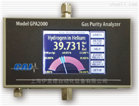 GPA 2000型美国CAI汽车尾气分析仪采用超声波检测