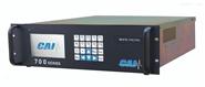 CAI在線式VOCs分析儀MODEL 700MHFID