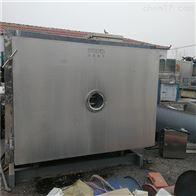 20平方二手不锈钢真空冷冻干燥机