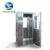 FLB-1A普通型FLB风淋室