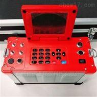LB-62综合烟气测试仪(便捷式)