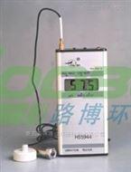 HS5944环境振动测定仪无