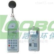HS6288B噪聲頻譜分析儀無