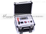 HTHL-100B回路电阻测试仪(固定档位)