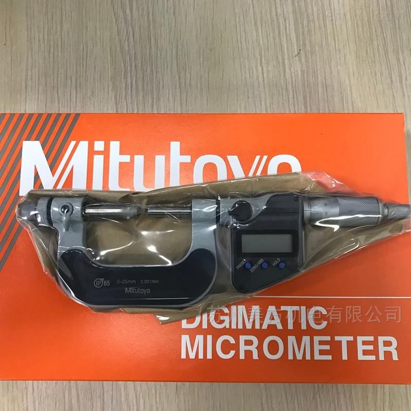 324-252-30三丰Mitutoyo齿轮数显千分尺 量程25-50mm